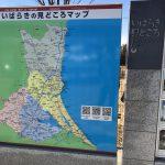 「茨城県内の高速道路からのアクセスがいい!」バス釣りポイント3選!!