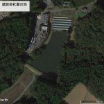 【ポイントNo:2036】栃木県益子町 「益子町、建設会社裏の池」 バス釣りポイント