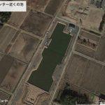 【ポイントNo:2050】千葉県大網白里市 「浄化センター近くの池」 バス釣りポイント