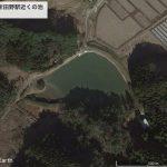 【ポイントNo:2089】千葉県いすみ市 「前堰・新田野駅近くの池」 バス釣りポイント