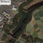 【ポイントNo:2104 】千葉銚子市 「高松池・電気店裏の池」 バス釣りポイント