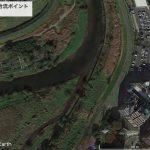 【ポイントNo:2156】神奈川県横浜市港北区 「鶴見川合流ポイント」 バス釣りポイント