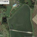 【ポイントNo:0083】岩手県羽後町 「アルカディア公園古堤」 バス釣りポイント