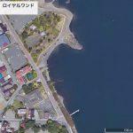 【ポイントNo:4242】山梨県富士河口湖町 「河口湖 ロイヤルワンド」 バス釣りポイント