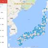 全国バス釣りポイント募集中!!〜募集概要と詳細〜
